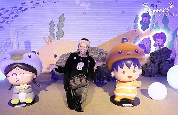 櫻桃小丸子的夢想世界主題展36.jpg
