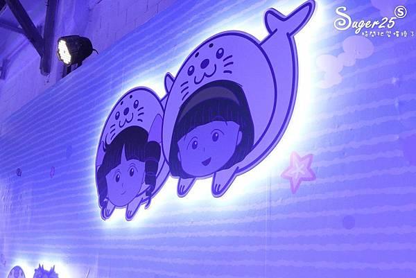 櫻桃小丸子的夢想世界主題展39.jpg