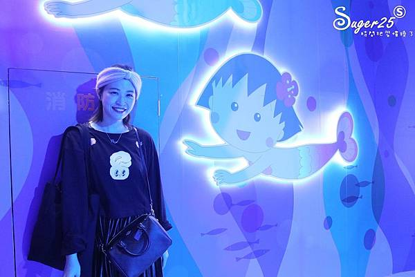 櫻桃小丸子的夢想世界主題展42.jpg