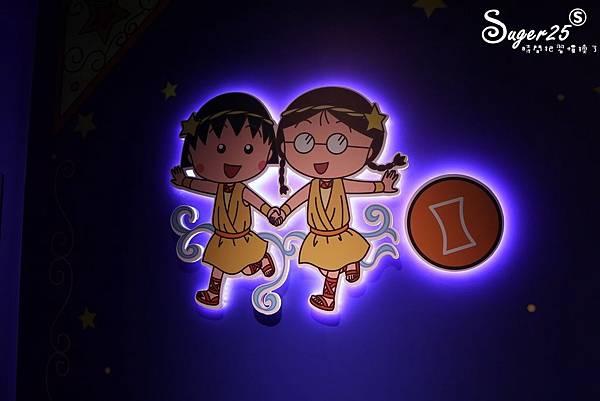 櫻桃小丸子的夢想世界主題展48.jpg