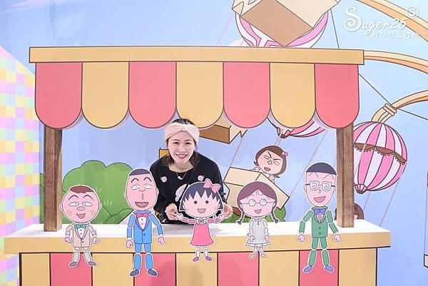 櫻桃小丸子的夢想世界主題展52.jpg