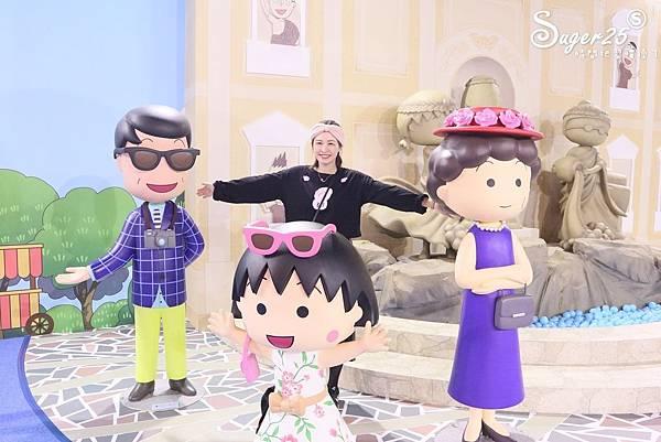 櫻桃小丸子的夢想世界主題展54.jpg