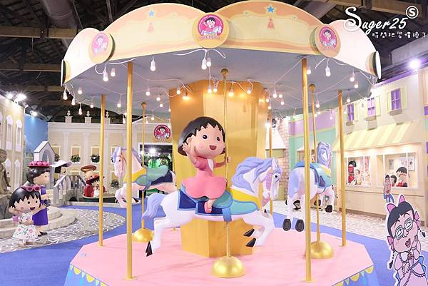 櫻桃小丸子的夢想世界主題展55.jpg