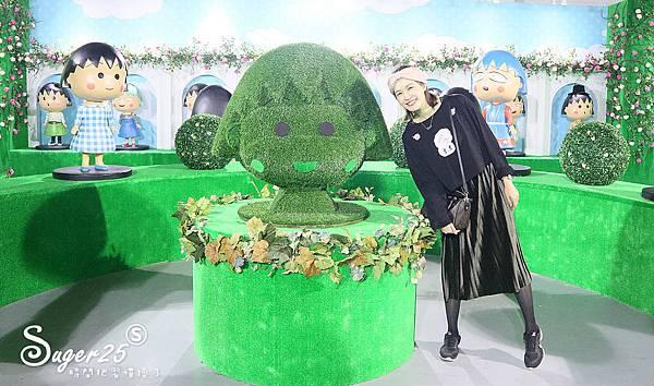 櫻桃小丸子的夢想世界主題展69.jpg