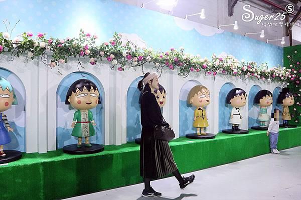 櫻桃小丸子的夢想世界主題展72.jpg