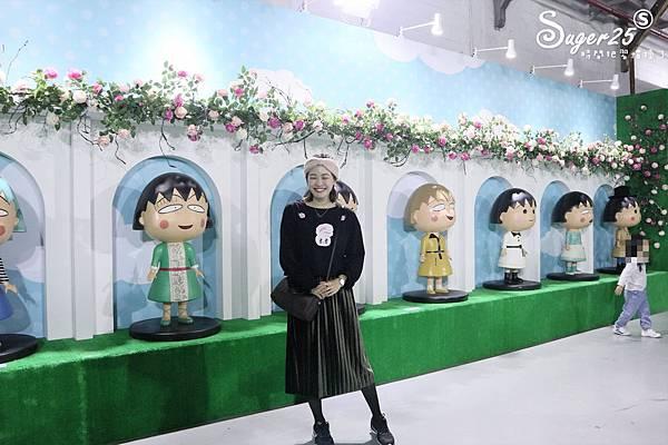 櫻桃小丸子的夢想世界主題展73.jpg