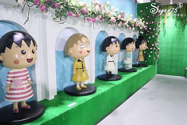 櫻桃小丸子的夢想世界主題展74.jpg