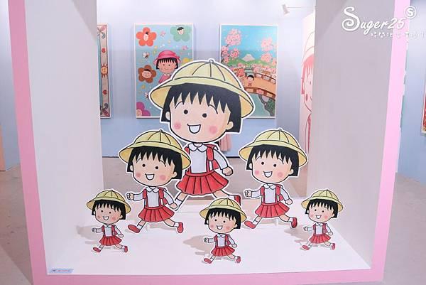 櫻桃小丸子的夢想世界主題展77.jpg