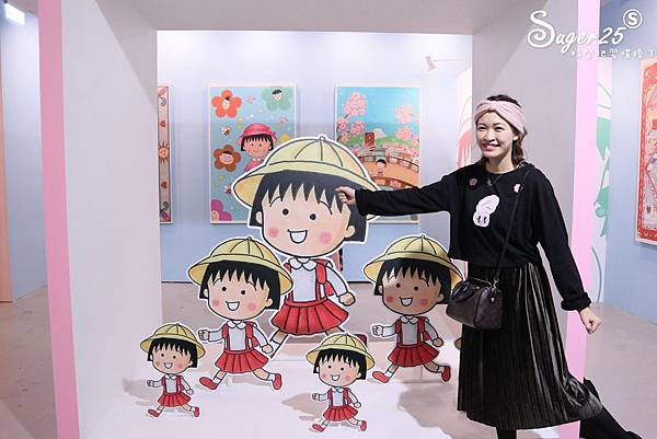 櫻桃小丸子的夢想世界主題展78.jpg