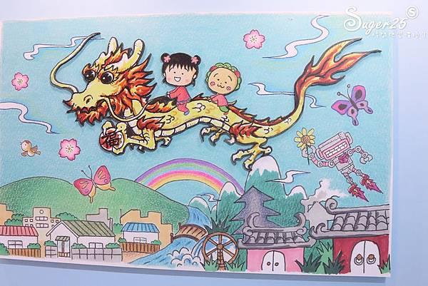 櫻桃小丸子的夢想世界主題展80.jpg