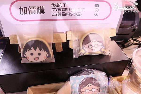櫻桃小丸子的夢想世界主題展88.jpg