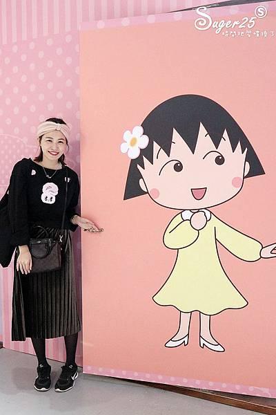 櫻桃小丸子的夢想世界主題展103.jpg