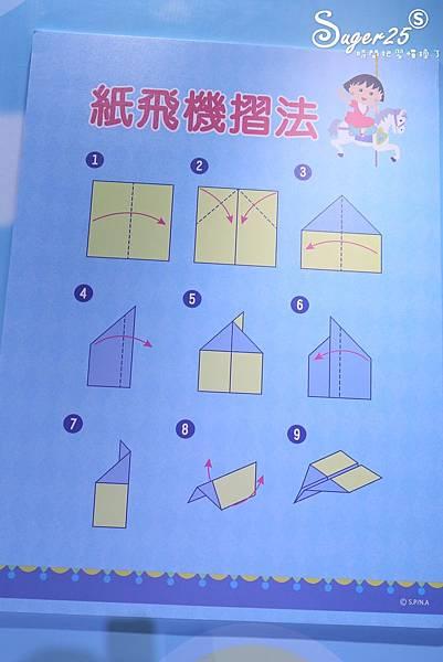 櫻桃小丸子的夢想世界主題展106.jpg