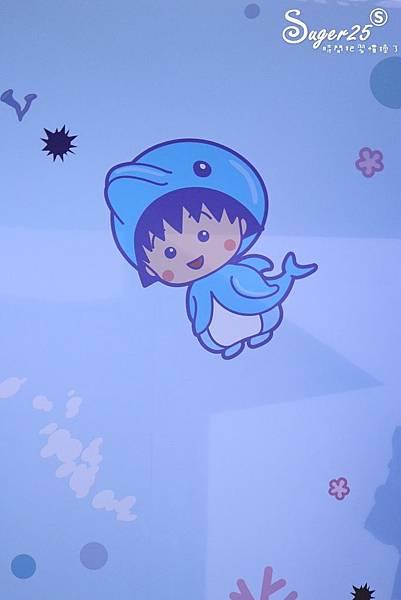 櫻桃小丸子的夢想世界主題展107.jpg