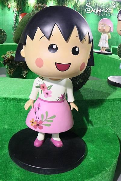 櫻桃小丸子的夢想世界主題展112.jpg