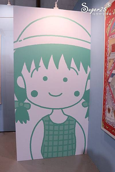 櫻桃小丸子的夢想世界主題展116.jpg