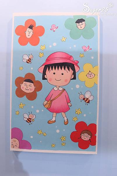 櫻桃小丸子的夢想世界主題展123.jpg