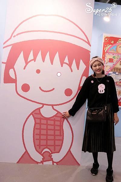 櫻桃小丸子的夢想世界主題展125.jpg