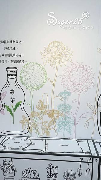 宜蘭白色貨櫃屋Herbelle龍潭湖畔悠活園區26.jpg
