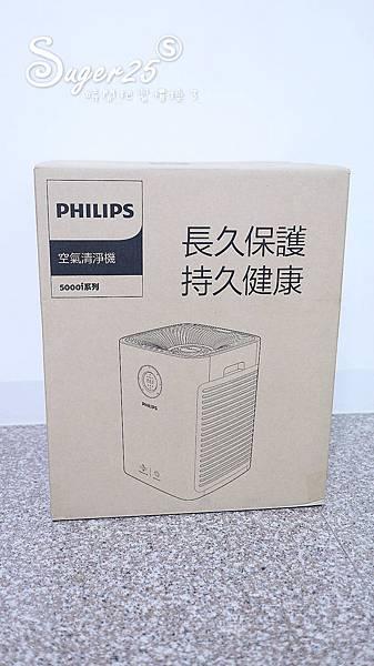 飛利浦奈米級抗敏空氣清淨機AC5659開箱2.jpg