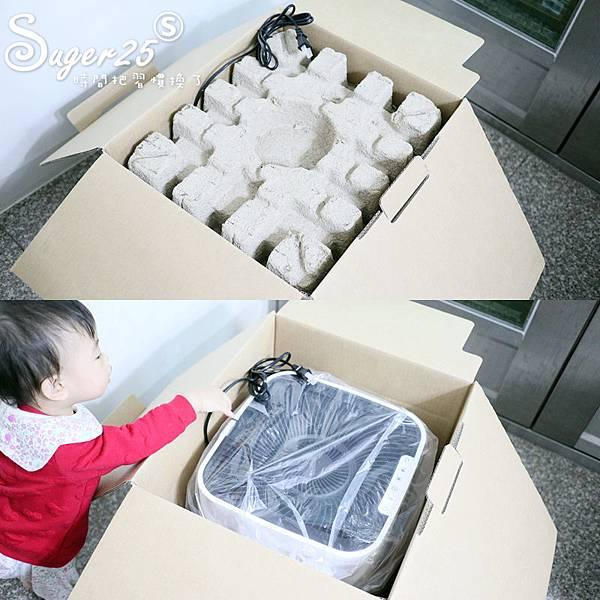 飛利浦奈米級抗敏空氣清淨機AC5659開箱3.jpg