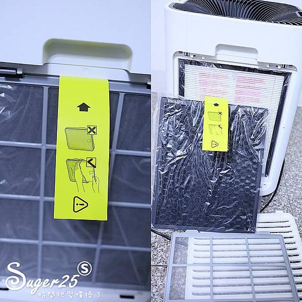 飛利浦奈米級抗敏空氣清淨機AC5659開箱8.jpg