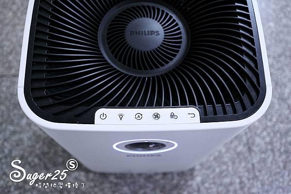 飛利浦奈米級抗敏空氣清淨機AC5659開箱36.jpg
