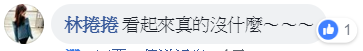 互動1.PNG
