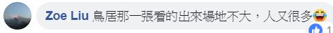 互動2.PNG