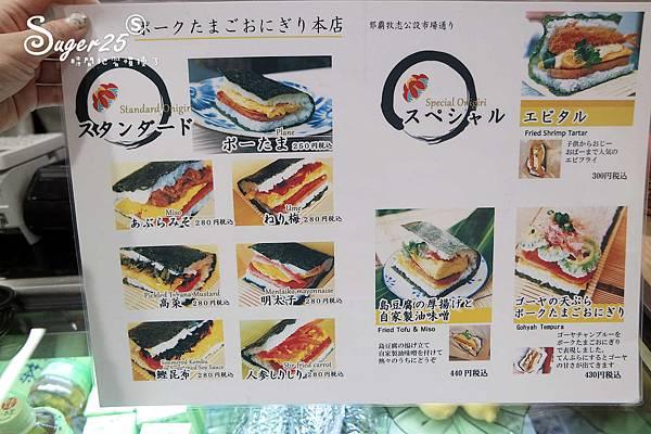 沖繩自由行國際通琉球的牛16.jpg
