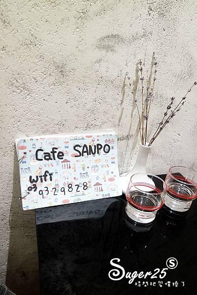 宜蘭市區吃下午茶散步咖啡1.jpg