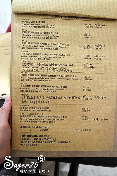 宜蘭市區吃下午茶散步咖啡5.jpg