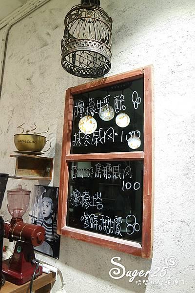宜蘭市區吃下午茶散步咖啡19.jpg