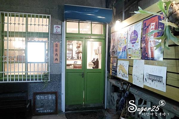 宜蘭市區吃下午茶散步咖啡25.jpg
