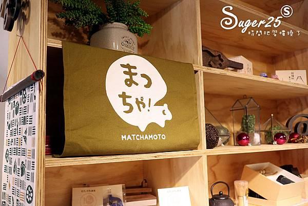 桃園抹茶控麻茶元 Matcha Moto8.jpg