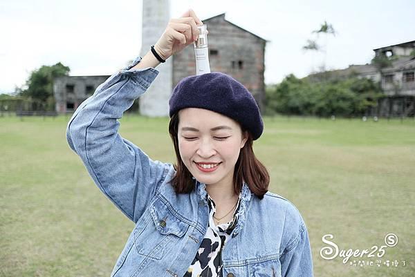 fees法緻無限淨斑精華19.jpg