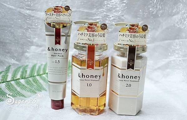 &honey蜂蜜亮澤修護洗髮乳潤髮乳髮膜2.jpg