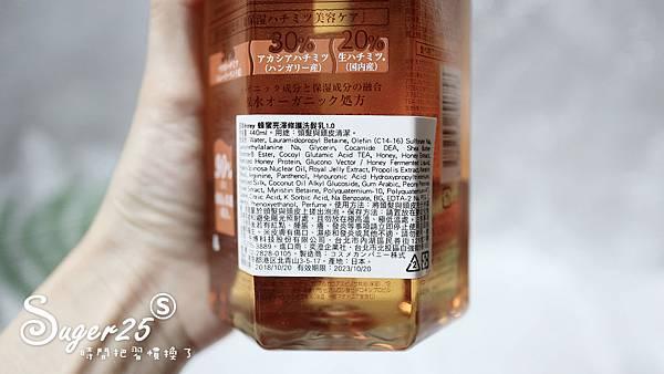 &honey蜂蜜亮澤修護洗髮乳潤髮乳髮膜5.jpg