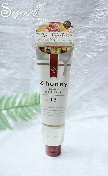 &honey蜂蜜亮澤修護洗髮乳潤髮乳髮膜8.jpg