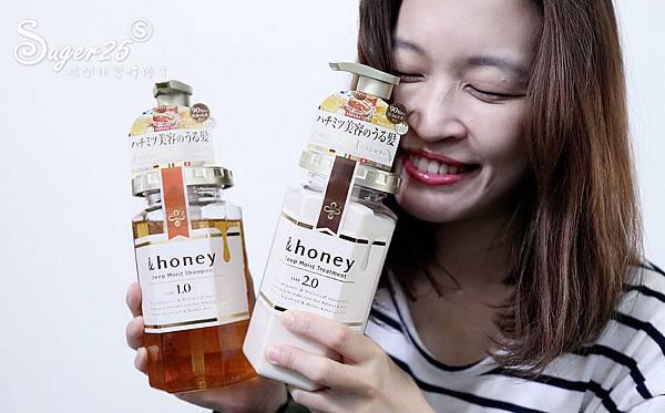 &honey蜂蜜亮澤修護洗髮乳潤髮乳髮膜30.jpg