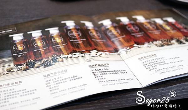 台北頭髮雙連站護髮Starry24.jpg