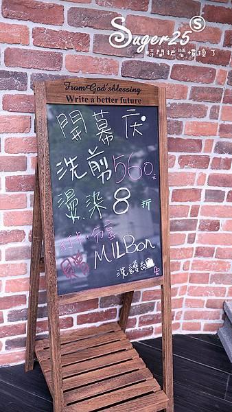 台北頭髮雙連站護髮Starry34.jpg