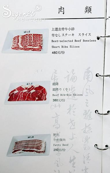 桃園麻辣火鍋華川宴鴛鴦鍋26.jpg