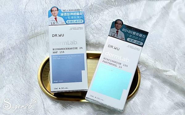dr.wu保濕精華推薦3.jpg