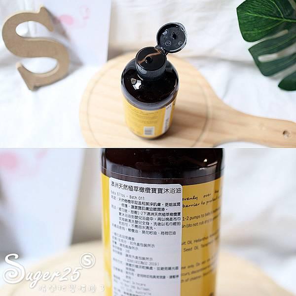 anumi天然植萃寶寶沐浴油精華油9.jpg