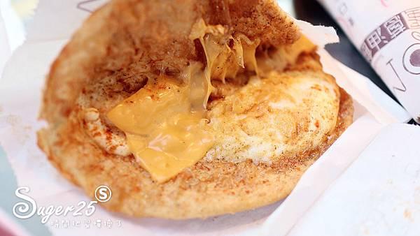 Boom炸彈蔥油餅22.jpg