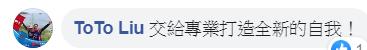互動獎.PNG