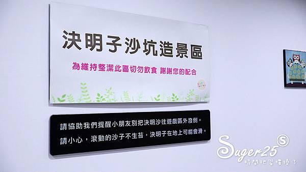 中永和BabyWonderland童話世界親子空間25.jpg