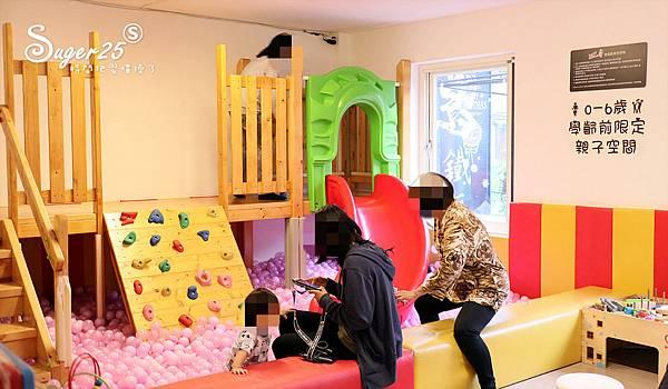 中永和BabyWonderland童話世界親子空間34.jpg