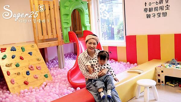 中永和BabyWonderland童話世界親子空間55.jpg
